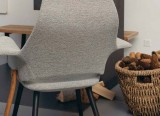 Organic Chair - Charles Eames & Eero Saarinen - 1940 - Vitra (7)