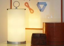 Lampe de table Pirellina - Pirellina design Gio Ponti - Lampe de table Fontana Arte - 1967 - FontanaArte - LVC Design