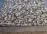 Tapis Manuscrit - Manuscrit Black on White - Tapis Nanimarquina - Tapis Manuscrit design Joaquim Ruiz Millet - Nanimarquina - LVC Design